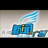 Wuxi News Broadcast 1161
