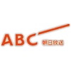 ABC Thread King 1008 online television