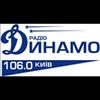 Радіо Динамо 106.0 radio online