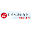 Fuyang Traffic Radio 103.5