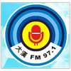 Voice Of Hakka Radio 97.1