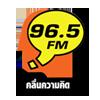 Modern Radio Bangkok 96.5