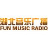 Hubei Fun Music Radio 103.8