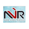 Nanjing Economy Radio 101.7