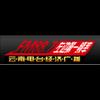 Yunnan Economics Radio 88.7