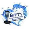 רדיו גל הרדיו הים תיכוני שלכם online television