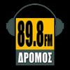 Dromos FM 89.8 - Ραδιόφωνο