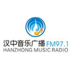 Hanzhong Music Radio 97.1