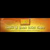 Rangiri Sri Lanka Radio 107.2 radio online