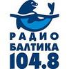Радио Балтика 104.8 radio online