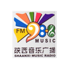 Shaanxi Music Radio 98.8