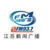 Jiangsu News Broadcast 93.7 radio online
