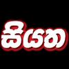 Siyatha FM 90.9 radio online