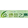 Wenzhou Voice of Green 93.8