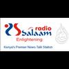 Salaam FM 90.7 radio online