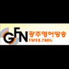 GFN 98.7 radio online