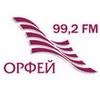 Радио Орфей 99.2 radio online