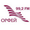 Радио Орфей 99.2