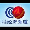Shandong Economics Radio 93.9