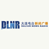 Dalian News Radio 103.3