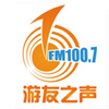 Jiangxi Travel Radio - Voice of Travellers 100.7 radio online