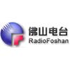 Foshan Economics Radio 90.1 radio online
