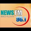 Sichuan News Radio 98.1 radio online