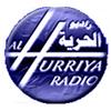 Hurriya Radio 97.8