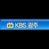 KBS Gwangju FM 92.3