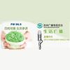 Suzhou Life Radio 96.5 radio online