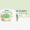 Suzhou Life Radio 96.5