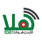 Radio Hala online radio
