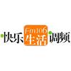 Jiangyin Happy Lifestyle Radio 106.0 radio online
