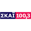 Skai FM 100.3 radio online