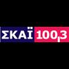 Skai FM 100.3