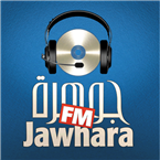 Radio Jawhara radio online