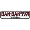 BAN-BANラジオ radio online
