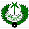 Radio Pakistan - Karachi III 612