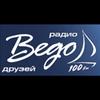 Радио «Ведо» 100.0