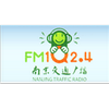 Nanjing Traffic Radio 102.4 radio online