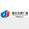 Chongqing Traffic Radio 95.5 radio online