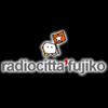 Radio Citta Fujiko 103.1