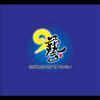 Shenyang Literature & Arts Radio 92.1 radio online