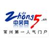 Changzhou News Radio 103.4 radio online
