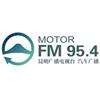Kunming Motor Radio 95.4