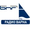 БНР Радио Варна 103.4 radio online