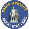 Radio Apollon 1242