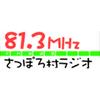 さっぽろ村ラジオ 81.3