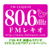 FMレキオ 80.6 online television