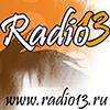 Радио 13 radio online